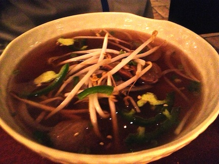 Date Night At Cafe 21: Eel Sushi, Spicy Ramen & Pho – Jeni Eats